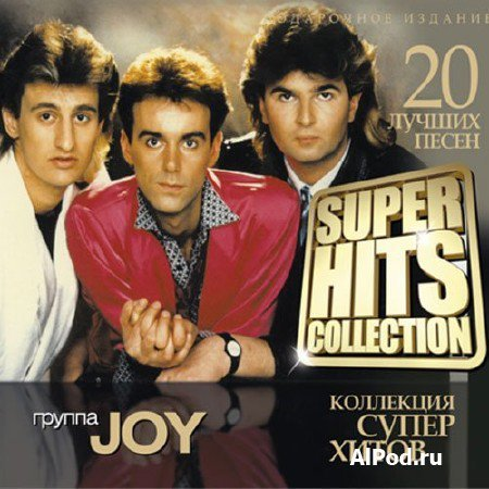 Joy - Super Hits Collection (2013)
