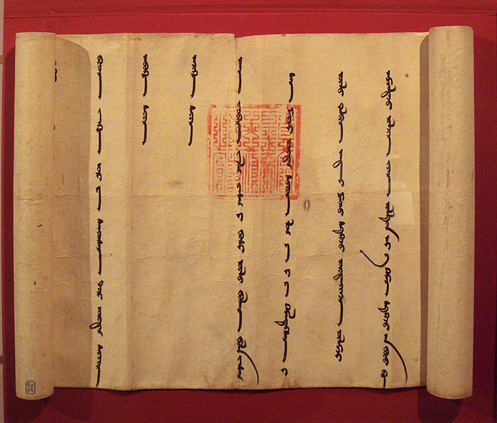 Письмо датированное 1305 годом от Илхан Монгола Олджейту королю Франции Филиппу IV.